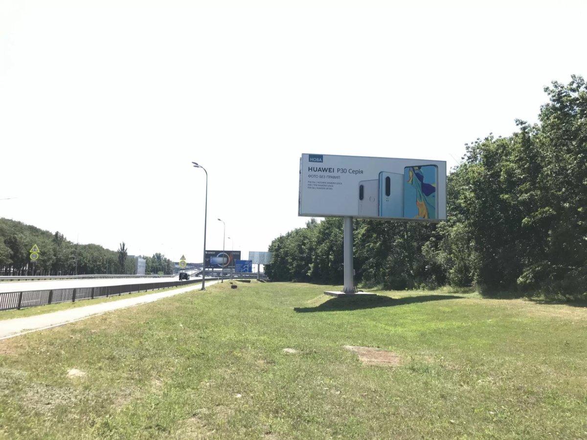 Бэклайт №243391 в городе Борисполь (Киевская область), размещение наружной рекламы, IDMedia-аренда по самым низким ценам!