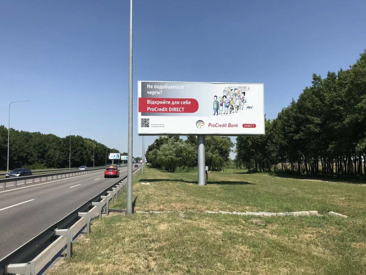 Бэклайт №243393 в городе Борисполь (Киевская область), размещение наружной рекламы, IDMedia-аренда по самым низким ценам!