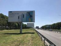 Бэклайт №243394 в городе Борисполь (Киевская область), размещение наружной рекламы, IDMedia-аренда по самым низким ценам!