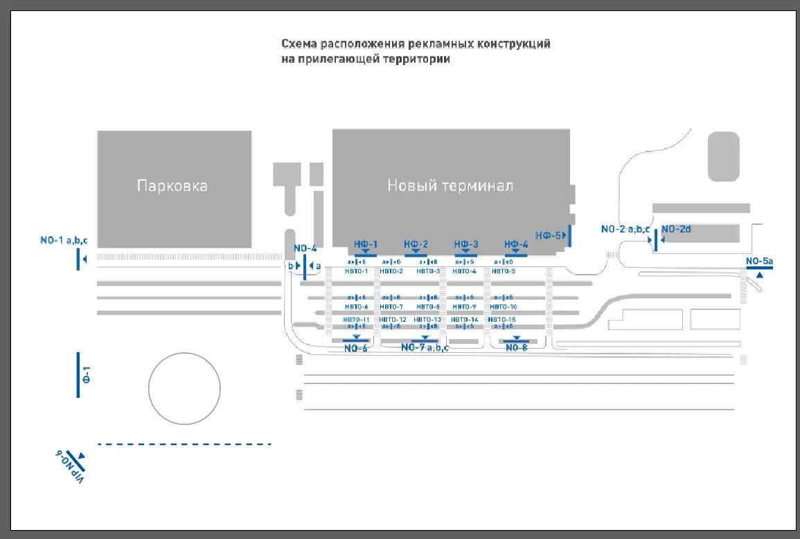 IDMedia Наружная реклама в городе Одесса (Одесская область), Бэклайт в городе Одесса №243402 схема