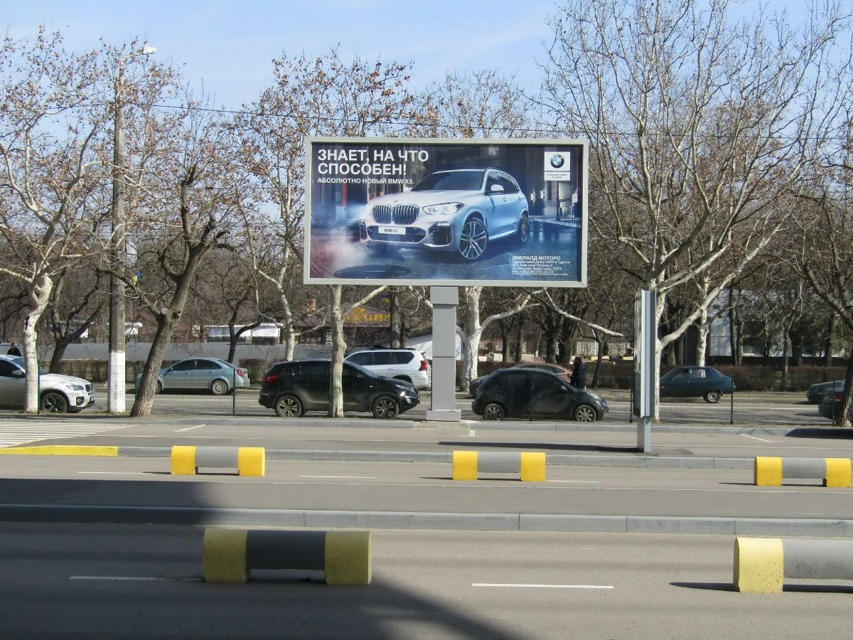 Бэклайт №243403 в городе Одесса (Одесская область), размещение наружной рекламы, IDMedia-аренда по самым низким ценам!