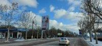 Бэклайт №243406 в городе Одесса (Одесская область), размещение наружной рекламы, IDMedia-аренда по самым низким ценам!