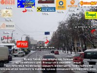 Билборд №243415 в городе Ивано-Франковск (Ивано-Франковская область), размещение наружной рекламы, IDMedia-аренда по самым низким ценам!
