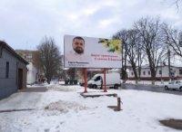 Билборд №243417 в городе Прилуки (Черниговская область), размещение наружной рекламы, IDMedia-аренда по самым низким ценам!