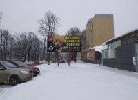 Билборд №243418 в городе Прилуки (Черниговская область), размещение наружной рекламы, IDMedia-аренда по самым низким ценам!