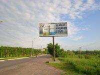 Билборд №243419 в городе Бахмут(Артемовск) (Донецкая область), размещение наружной рекламы, IDMedia-аренда по самым низким ценам!