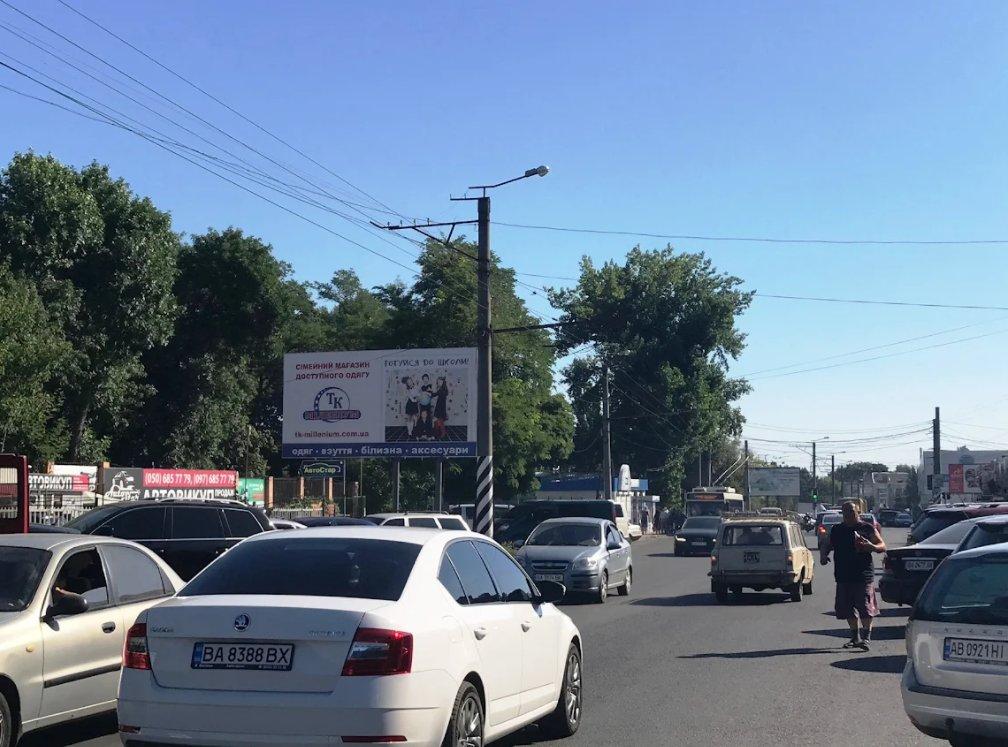 Билборд №243442 в городе Кропивницкий(Кировоград) (Кировоградская область), размещение наружной рекламы, IDMedia-аренда по самым низким ценам!
