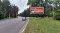 Билборд №243443 в городе Кропивницкий(Кировоград) (Кировоградская область), размещение наружной рекламы, IDMedia-аренда по самым низким ценам!