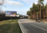 Билборд №243444 в городе Кропивницкий(Кировоград) (Кировоградская область), размещение наружной рекламы, IDMedia-аренда по самым низким ценам!