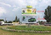 Билборд №243445 в городе Кропивницкий(Кировоград) (Кировоградская область), размещение наружной рекламы, IDMedia-аренда по самым низким ценам!