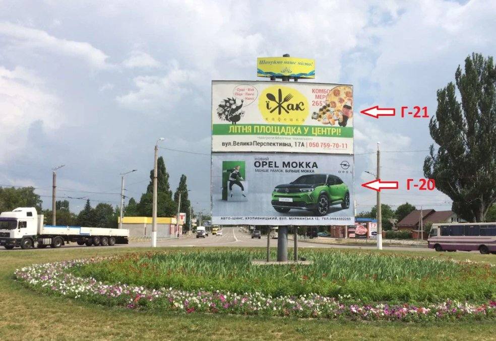 Билборд №243446 в городе Кропивницкий(Кировоград) (Кировоградская область), размещение наружной рекламы, IDMedia-аренда по самым низким ценам!