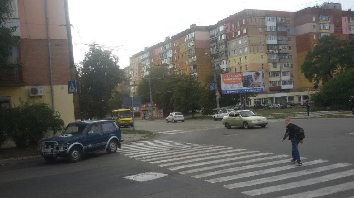 Билборд №243451 в городе Кропивницкий(Кировоград) (Кировоградская область), размещение наружной рекламы, IDMedia-аренда по самым низким ценам!