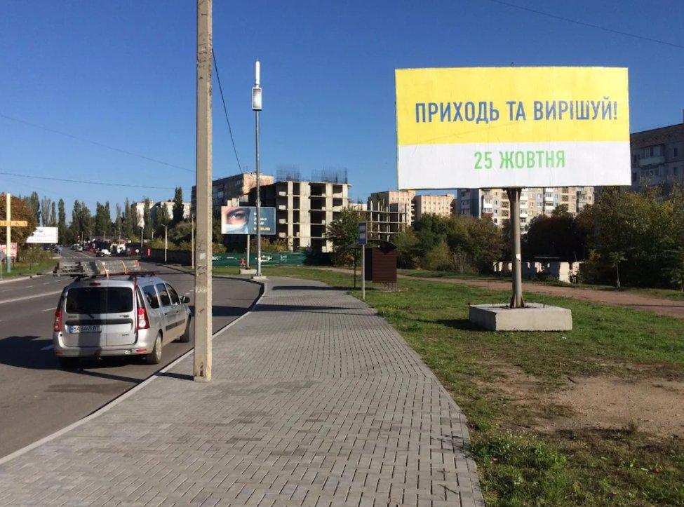 Билборд №243455 в городе Кропивницкий(Кировоград) (Кировоградская область), размещение наружной рекламы, IDMedia-аренда по самым низким ценам!