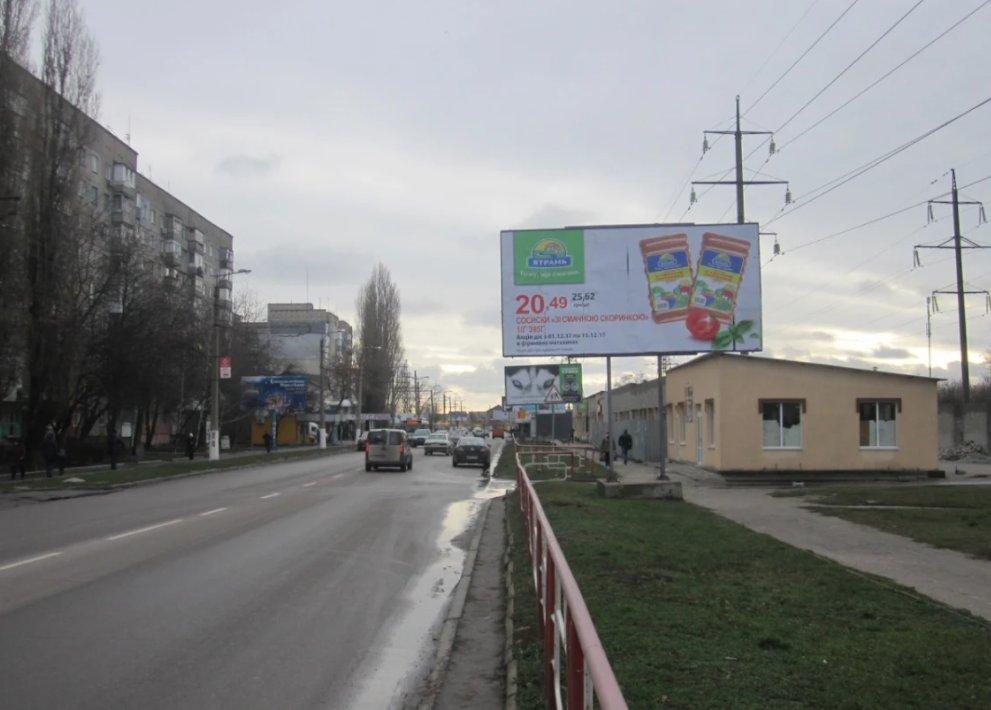 Билборд №243457 в городе Кропивницкий(Кировоград) (Кировоградская область), размещение наружной рекламы, IDMedia-аренда по самым низким ценам!