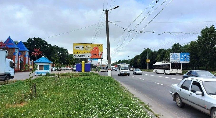 Билборд №243462 в городе Кропивницкий(Кировоград) (Кировоградская область), размещение наружной рекламы, IDMedia-аренда по самым низким ценам!