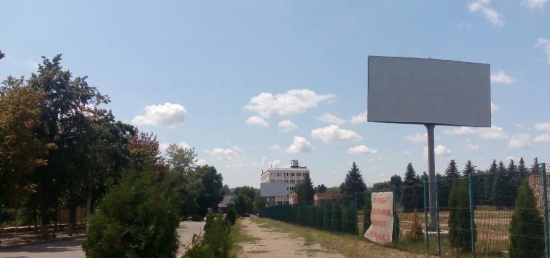 Билборд №243469 в городе Кропивницкий(Кировоград) (Кировоградская область), размещение наружной рекламы, IDMedia-аренда по самым низким ценам!