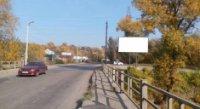 Билборд №243473 в городе Кропивницкий(Кировоград) (Кировоградская область), размещение наружной рекламы, IDMedia-аренда по самым низким ценам!