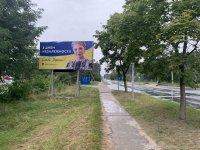 Билборд №243486 в городе Нетишин (Хмельницкая область), размещение наружной рекламы, IDMedia-аренда по самым низким ценам!