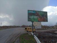 Билборд №243488 в городе Ракитное (Киевская область), размещение наружной рекламы, IDMedia-аренда по самым низким ценам!