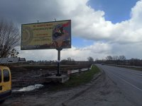 Билборд №243489 в городе Ракитное (Киевская область), размещение наружной рекламы, IDMedia-аренда по самым низким ценам!
