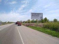 Билборд №243501 в городе Днепр (Днепропетровская область), размещение наружной рекламы, IDMedia-аренда по самым низким ценам!
