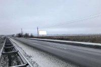 Билборд №243504 в городе Днепр (Днепропетровская область), размещение наружной рекламы, IDMedia-аренда по самым низким ценам!