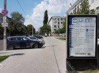 Скролл №243532 в городе Кременчуг (Полтавская область), размещение наружной рекламы, IDMedia-аренда по самым низким ценам!