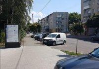Скролл №243533 в городе Кременчуг (Полтавская область), размещение наружной рекламы, IDMedia-аренда по самым низким ценам!