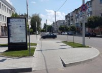 Скролл №243535 в городе Кременчуг (Полтавская область), размещение наружной рекламы, IDMedia-аренда по самым низким ценам!