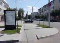 Скролл №243536 в городе Кременчуг (Полтавская область), размещение наружной рекламы, IDMedia-аренда по самым низким ценам!