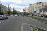 Билборд №243542 в городе Киев (Киевская область), размещение наружной рекламы, IDMedia-аренда по самым низким ценам!