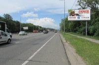 Билборд №243544 в городе Киев (Киевская область), размещение наружной рекламы, IDMedia-аренда по самым низким ценам!
