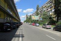 Билборд №243551 в городе Киев (Киевская область), размещение наружной рекламы, IDMedia-аренда по самым низким ценам!