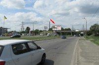 Билборд №243556 в городе Киев (Киевская область), размещение наружной рекламы, IDMedia-аренда по самым низким ценам!