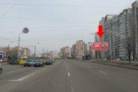 Билборд №243565 в городе Киев (Киевская область), размещение наружной рекламы, IDMedia-аренда по самым низким ценам!