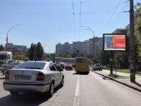 Скролл №243567 в городе Киев (Киевская область), размещение наружной рекламы, IDMedia-аренда по самым низким ценам!