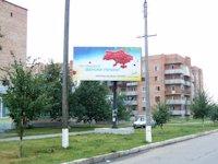 Билборд №2475 в городе Ватутино (Черкасская область), размещение наружной рекламы, IDMedia-аренда по самым низким ценам!