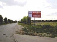 Билборд №2476 в городе Ватутино (Черкасская область), размещение наружной рекламы, IDMedia-аренда по самым низким ценам!