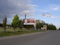 Билборд №2477 в городе Ватутино (Черкасская область), размещение наружной рекламы, IDMedia-аренда по самым низким ценам!