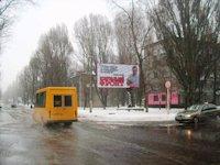 Билборд №2526 в городе Никополь (Днепропетровская область), размещение наружной рекламы, IDMedia-аренда по самым низким ценам!