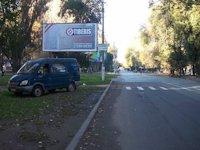 Билборд №2527 в городе Никополь (Днепропетровская область), размещение наружной рекламы, IDMedia-аренда по самым низким ценам!