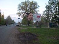 Билборд №2528 в городе Никополь (Днепропетровская область), размещение наружной рекламы, IDMedia-аренда по самым низким ценам!