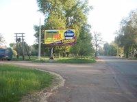 Билборд №2529 в городе Никополь (Днепропетровская область), размещение наружной рекламы, IDMedia-аренда по самым низким ценам!