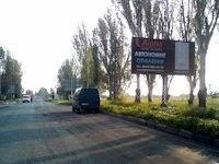 Билборд №2530 в городе Никополь (Днепропетровская область), размещение наружной рекламы, IDMedia-аренда по самым низким ценам!