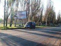 Билборд №2531 в городе Никополь (Днепропетровская область), размещение наружной рекламы, IDMedia-аренда по самым низким ценам!