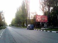 Билборд №2532 в городе Никополь (Днепропетровская область), размещение наружной рекламы, IDMedia-аренда по самым низким ценам!