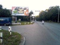 Билборд №2535 в городе Никополь (Днепропетровская область), размещение наружной рекламы, IDMedia-аренда по самым низким ценам!