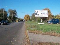 Билборд №2536 в городе Никополь (Днепропетровская область), размещение наружной рекламы, IDMedia-аренда по самым низким ценам!