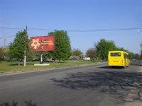 Билборд №2541 в городе Никополь (Днепропетровская область), размещение наружной рекламы, IDMedia-аренда по самым низким ценам!
