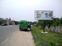 Билборд №2618 в городе Ромны (Сумская область), размещение наружной рекламы, IDMedia-аренда по самым низким ценам!